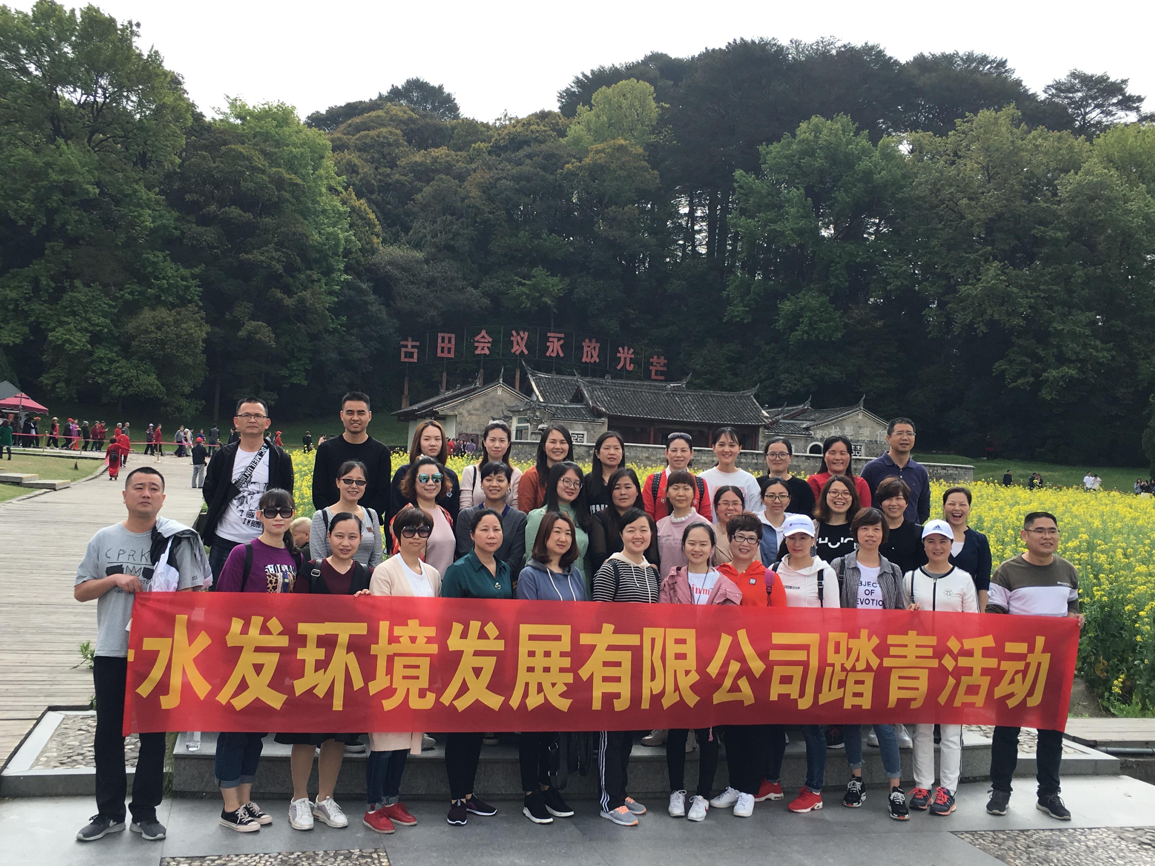 龙8国际娱乐老虎机-龙8国际娛乐-龙8娱乐客户端 组织女职工开展踏青赏花活动