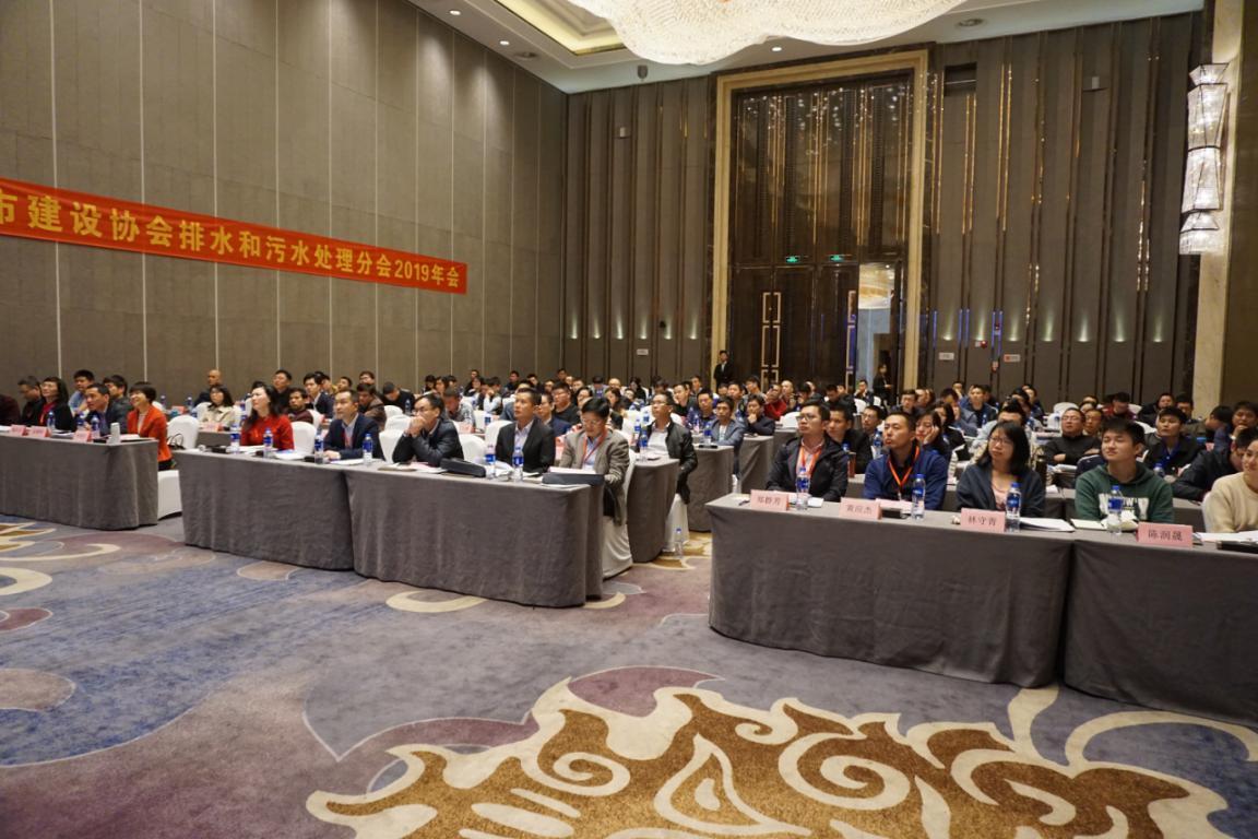 组织学习交流   提高运维管理水平 福建省城市建设协会排水与龙8国际娱乐老虎机处理分会2019年会在龙岩隆重召开